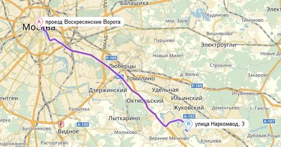 аэропорт Жуковский как проехать на машине