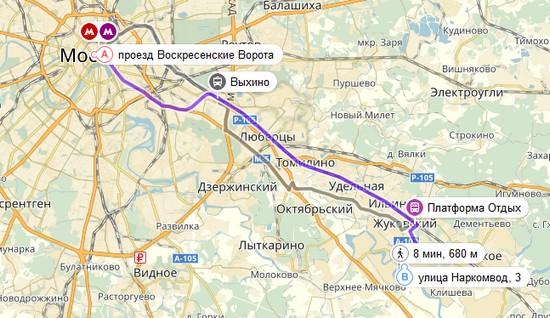 аэропорт Жуковский как проехать